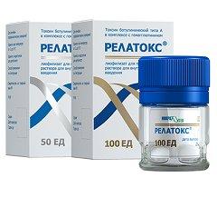 Лиофилизат для приготовления раствора для внутримышечного введения Релатокс