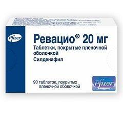 Таблетки, покрытые пленочной оболочкой, Ревацио