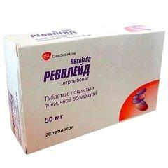 Таблетки, покрытые пленочной оболочкой, Револейд 50 мг