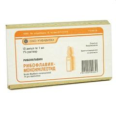 Раствор для внутримышечного введения Рибофлавин-мононуклеотид
