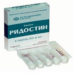 Лиофилизат для приготовления раствора для внутримышечного и подкожного введения Ридостин