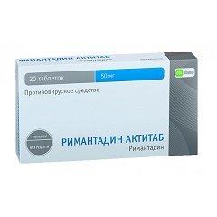 Таблетки Римантадин Актитаб