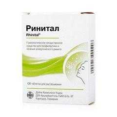 Таблетки гомеопатические Ринитал