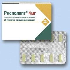 Таблетки, покрытые пленочной оболочкой, Рисполепт