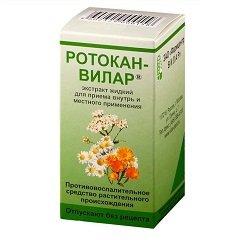 Экстракт жидкий для приема внутрь и местного применения Ротокан-вилар
