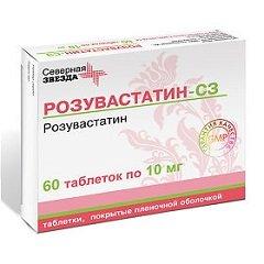 Таблетки, покрытые пленочной оболочкой, Розувастатин-СЗ