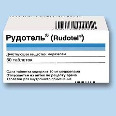Таблетки Рудотель