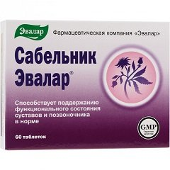 Таблетки Сабельник-Эвалар