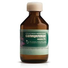 Спиртовой раствор для наружного применения Салициловая кислота
