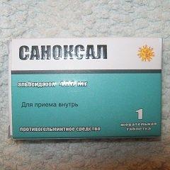 Таблетки жевательные Саноксал