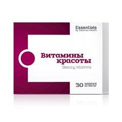 Капсулы Сибирское здоровье Витамины красоты