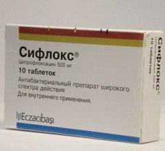 Таблетки, покрытые оболочкой, Сифлокс