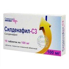 Таблетки, покрытые пленочной оболочкой, Силденафил-СЗ