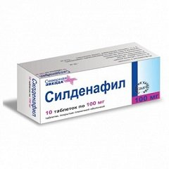 Таблетки, покрытые пленочной оболочкой, Силденафил
