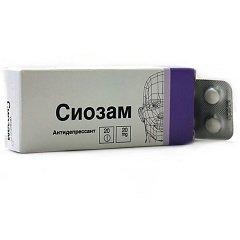 Таблетки, покрытые пленочной оболочкой, Сиозам