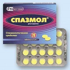 Таблетки Спазмол