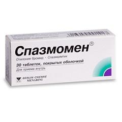 Таблетки, покрытые пленочной оболочкой, Спазмомен