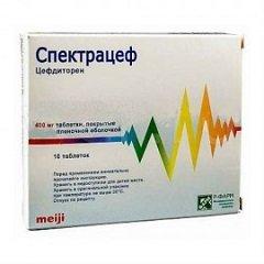 Таблетки, покрытые пленочной оболочкой, Спектрацеф