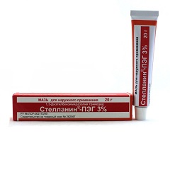 Мазь для наружного применения 3% Стелланин-ПЭГ