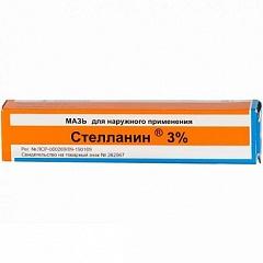 Мазь для наружного применения 3% Стелланин