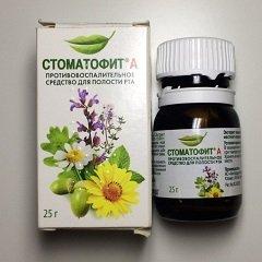 Экстракт для местного применения Стоматофит А
