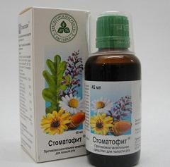 Экстракт для местного применения Стоматофит
