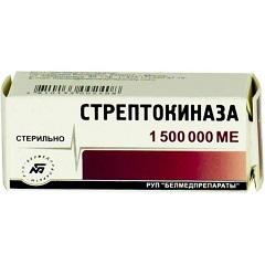 Лиофилизат для приготовления раствора для внутривенного и внутриартериального введения Стрептокиназа