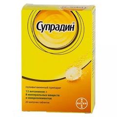 Таблетки шипучие Супрадин