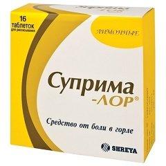 Таблетки для рассасывания лимонные Суприма-ЛОР