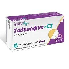 Таблетки, покрытые пленочной оболочкой, Тадалафил-СЗ