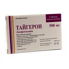 Таблетки, покрытые оболочкой, Тайгерон