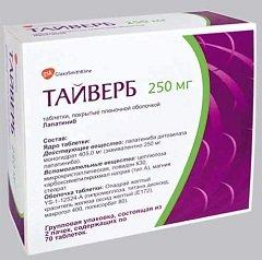 Таблетки, покрытые пленочной оболочкой, Тайверб