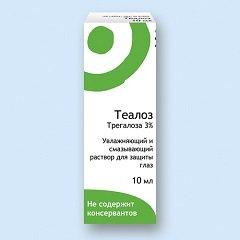 Увлажняющий и смазывающий раствор для защиты глаз Теалоз