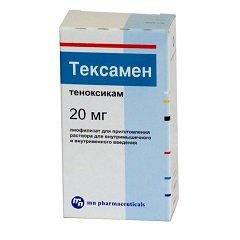 Лиофилизат для приготовления раствора для внутривенного и внутримышечного введения Тексамен