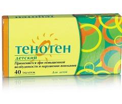Таблетки Тенотен детский