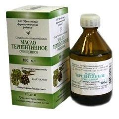 Масло для наружного применения Терпентинное масло