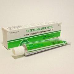 Мазь для наружного применения 3% Тетрациклин-АКОС