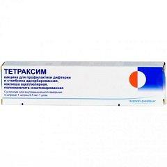 Суспензия для внутримышечного введения Тетраксим