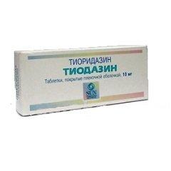Таблетки, покрытые пленочной оболочкой, Тиодазин