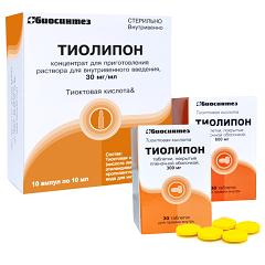 Таблетки, покрытые пленочной оболочкой, и концентрат для приготовления раствора для внутривенного введения Тиолипон
