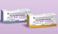 Таблетки, покрытые пленочной оболочкой, Толперизон