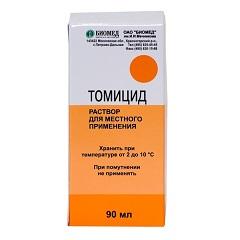 Раствор для местного применения Томицид