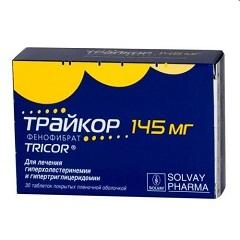 Таблетки, покрытые пленочной оболочкой, Трайкор