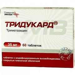 Таблетки с модифицированным высвобождением, покрытые пленочной оболочкой, Тридукард