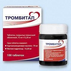 Таблетки, покрытые пленочной оболочкой, Тромбитал