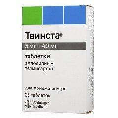 Таблетки Твинста