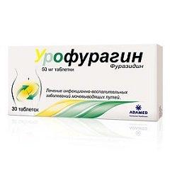 Таблетки Урофурагин