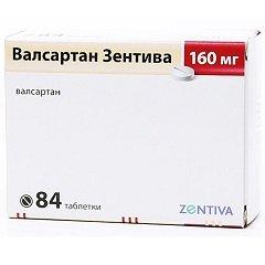 Таблетки, покрытые пленочной оболочкой, Валсартан Зентива