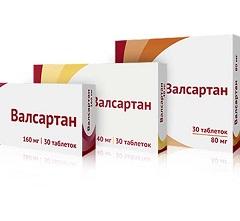 Таблетки, покрытые пленочной оболочкой, Валсартан