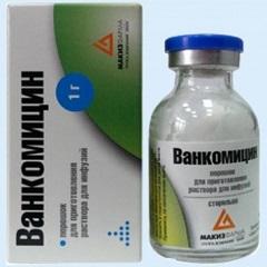 Порошок для приготовления раствора для инфузий Ванкомицин